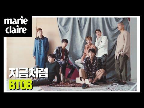[Marie Claire Korea] 지금처럼 비투비
