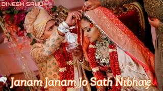 Janam Janam Jo Sath Nibhaye || Wedding Whatsapp status ||DINESH SAHU