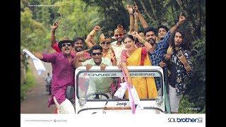 Kerala Wedding video of Actress anusree