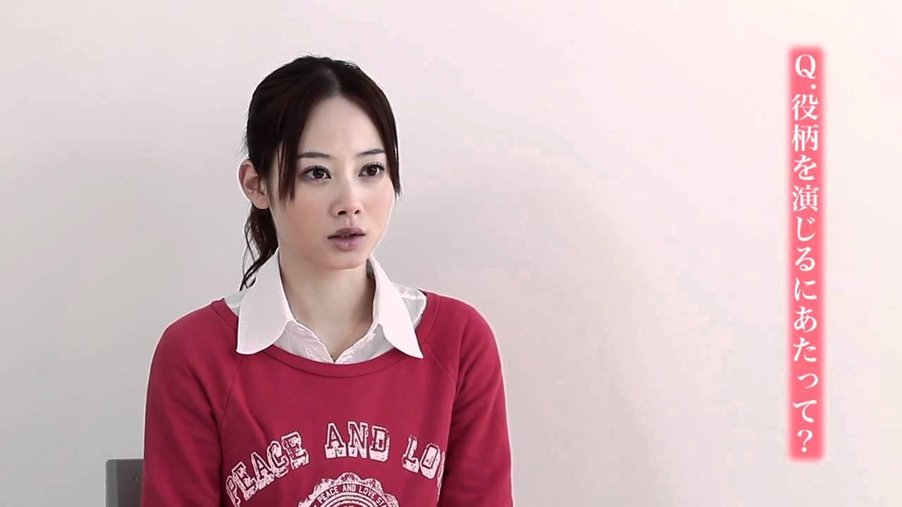 岩井堂聖子の私服画像