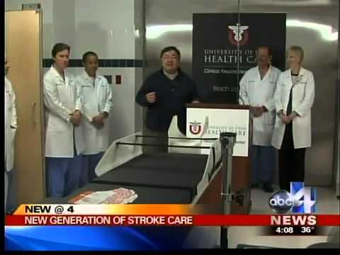 U of U unveils state of the art stroke treatment rooms