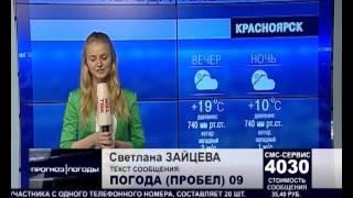 09 Светлана Зайцева
