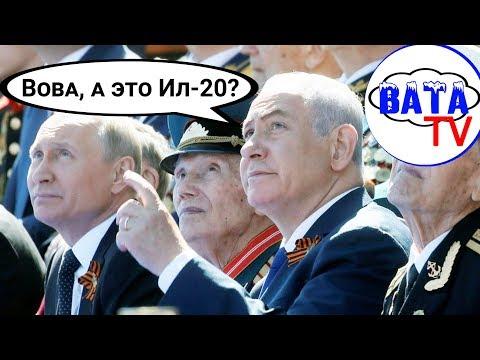 Как Россия попала, а евреи опять виноваты