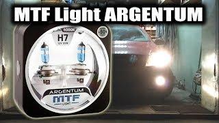 Поменял лампы. MTF Light Argentum +80% H7. Обзор - Отзыв.