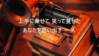 蕾(オルゴールVer.)