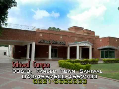 allied school sahiwal pakistan youtube