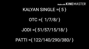 www.220patti.com .morning satta: 220 PATTI | SATTA MATKA 220 | KALYAN MATKA