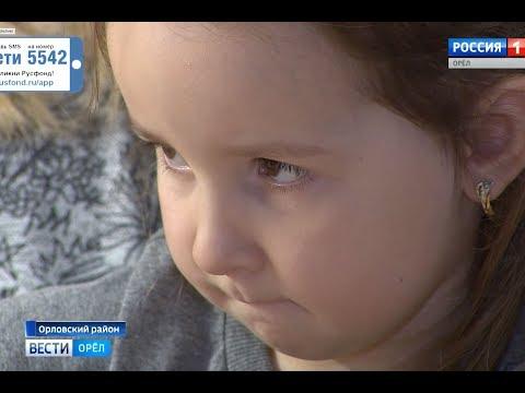 Максим Кузнецов, детский церебральный паралич, эпилепсия, требуется лечение