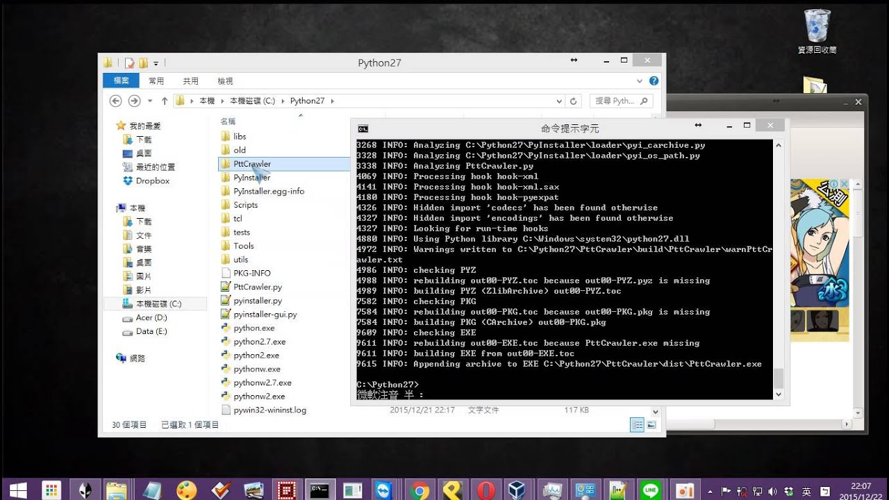 How to create Python executables (PyInstaller- Windows)