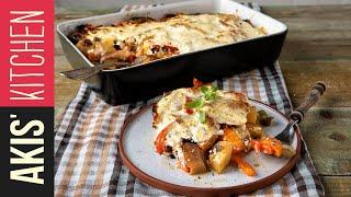 Roasted Vegetable Medley | Akis Kitchen