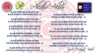 Teks Allahu Akbar - JMC (Al Ikhwan) Habib Ja'far bin Ustman Al Jufri + MP3