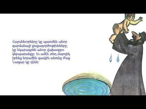 Kac Nazar | Քաջ Նազար
