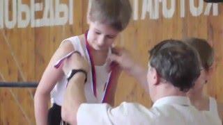 Соревнование по спортивной гимнастике Красноярск