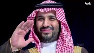 """شاهد.. """"العربية"""" تبث اليوم مقابلة خاصة مع الأمير محمد بن سلمان"""