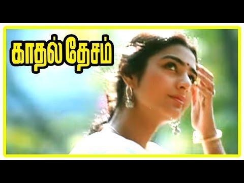 Kadhal Desam Tamil movie | scenes | Tabu intro | Abbas follows Tabu | Vineeth