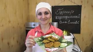Что приготовить из картошки / Картофельные дольки / Овощные котлетки