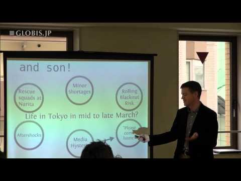 MBA students talk about Japan 1/3