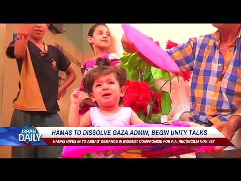 Your Morning News From Israel - Sep. 17, 2017