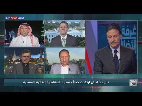 الرهان الإيراني.. أوراق أخيرة أم شراء الوقت؟  - نشر قبل 2 ساعة
