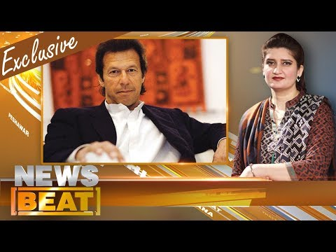 News Beat - Paras Jahanzeb - SAMAA TV - 14 Oct 2017