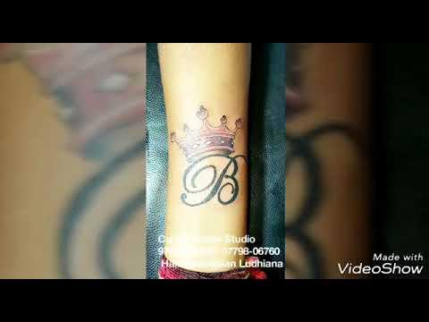 B Crown Name Tattoo Youtube