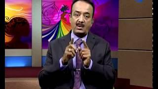 Sakhi Sahyadri - 10 April 2018 - जागतिक होमियोपॅथी दिनानिमित्त विशेष कार्यक्रम