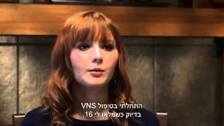 אפילפסיה - הטיפול בקוצב וגאלי VNS - הסיפור של טיילור