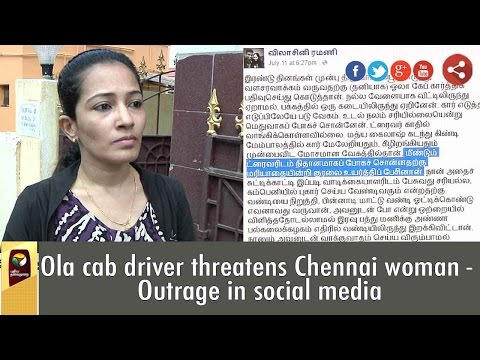 Ola cab driver threatens Chennai woman - Outrage in social media