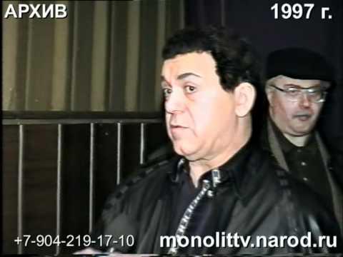 Иосиф Кобзон. Липецкое интервью Е.Давыдова 1997 г.