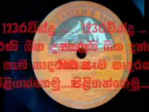 Hindi & Sinhalese Gramophone Songs And Same Melody Collection