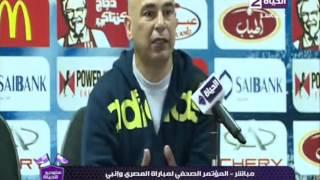 بالفيديو.. العميد: تعرضت لتهديدات من الحكم الرابع لمباراة إنبي