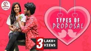Types Of Proposal | Love Sothanaigal | 90's Kids Lover Parithabangal | Random Video | Sirappa Seivom