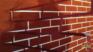 Klinkierit ściana klinkierowa HD