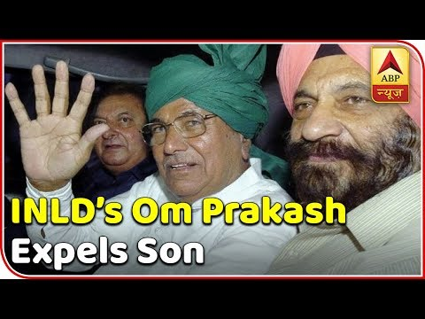 From Jail, INLD's Om Prakash Chautala Expels Son | ABP News