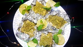 Foil Roasted Fish Recipe  | Fish in  Foil | Fish Starters Recipe