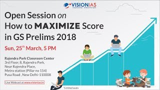 How to Maximize Score in GS Prelims 2018