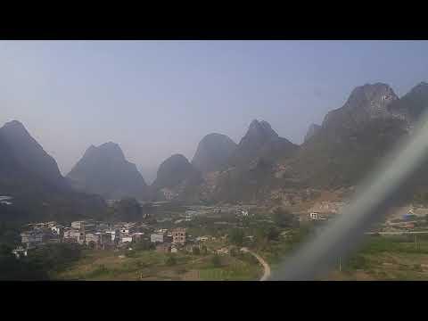 Train ride to Guiyang