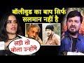 Celebrities Reaction On Naseeruddin Shah Comment On Salman Khan Movies Whatsapp Status Video Download Free