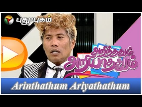 Peter Hein (Fight Master) in Arinthathum Ariyathathum (20/04/2014) - Part 1