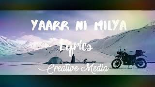 yaar ni milya beautiful punjabi song (2017)with lyrics