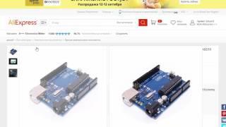 видео Как выбрать и купить Arduino и ее аналоги начинающему