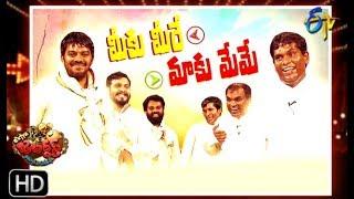 Extra Jabardasth| 28th June 2019 | Full Episode | ETV Telugu