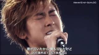 TVXQ - Weep [lyrics] ~We are T~ First Memory DVD cut  [NeverEnd未完]