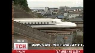 ウクライナで韓国製の列車が故障続き7 日本は理想 ウクライナTV thumbnail