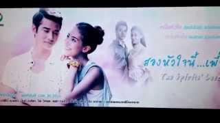Song Huajai Nee Puea Tur poster