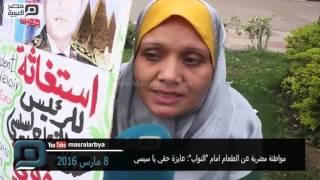 فيديو| مواطنة لـ السيسي: