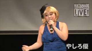 ワタナベエンターテインメントライブWEL 2013年12月8日 表参道GROUND 最...