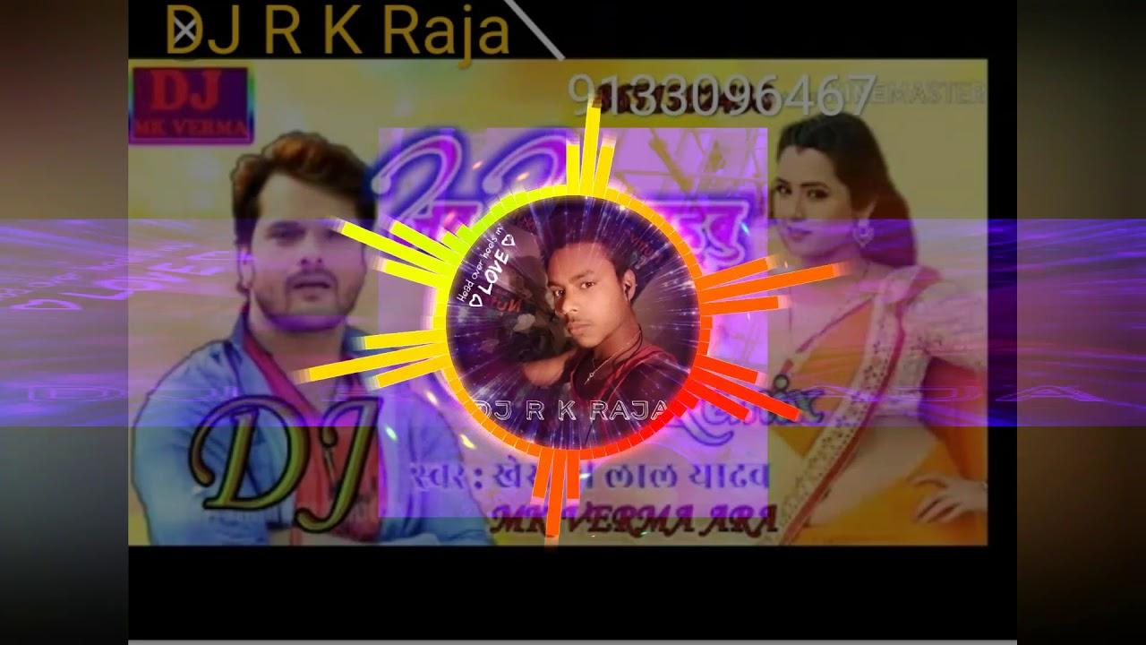 Download Dj R K Raja(1)