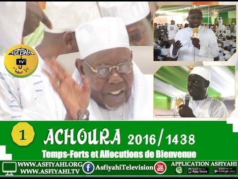 ZIARRA ACHOURA 2016 - P1 - Temps-forts, Arrivée Serigne Abdoul Aziz Sy et Discours de Bienvenue