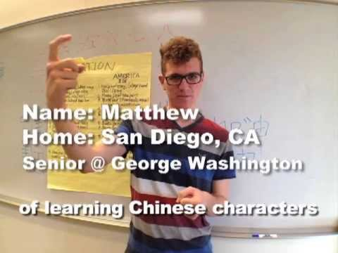 US-China Chat: Taking Mandarin Study to Another Level